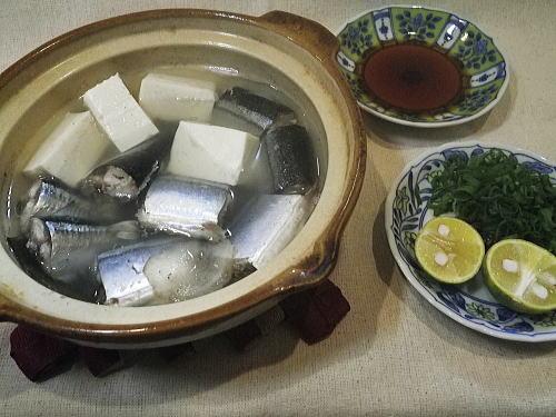 秋刀魚の酒鍋